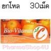 (ยกโหล ราคาส่ง) Pharmahof Bio Vitamin C 1000mg 30s ไบโอ-วิตามิน ซี วิตซีจากธรรมชาติ ช่วยให้ผิวขาวใส และลดการเป็นหวัด ภูมิแพ้