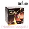 (ยกโหล ราคาส่ง) ขาวละออ Coffee Form 1กล่อง (10ซอง) คอฟฟี่ฟอร์ม สูตรอินเตอร์ เร่งการเผาผลาญ