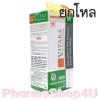 (ยกโหล ราคาส่ง) Vitara Pure Physical Sunscreen Fluid SPF 50+ PA+++ 25G ไวทาร่า เพียว ฟิสิคอล ซันสกรีน ฟลูอิด เอสพีเอฟ 50+ กันแดดไม่มีเคมี ออกแดดได้ทันที