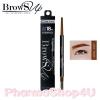 (Maple Syrup) Cosluxe Brows Up Gel Eyebrows Pencil ดินสอเขียนคิ้วเนื้อเจลที่ถูกอัดมาในรูปแบบแท่ง ติดทนนาน 18ชั่วโมง เขียนง่าย กันน้ำกันหงื่อได้ดี ไม่เลือน ไม่เยิ้ม