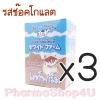 (ซื้อ3 ราคาพิเศษ) White farm นมอัดเม็ด รสช๊อคโกแลต 6.4 กรัม 12 ซองต่อกล่อง ไวท์ฟาร์ม นมอัดเม็ดทานง่าย มีประเยชน์ เหมาะสำหรับลูกน้อย เเละบุคคลทั่วไป