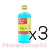 (ซื้อ3 ราคาพิเศษ) แอลกอฮอลศิริบัญชา 70% 450 mL ใช้ฆ่าเชื้อโรค ล้างเครื่องมือ ทำความสะอาดรอบแผล ใช้ทา ฆ่าเชื้อโรคที่ผิวหนัง เป็นยาทาภายนอก