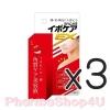 (ซื้อ3 ราคาพิเศษ) IPOCARE EX น้ำยากำจัดกระ ติ่งเนื้อ ไฝ หูด 18ml ไอโป แคร์ เอ๊กซ์ ปลอดภัย ของแท้ จากประเทศญี่ปุ่น