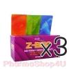 (ซื้อ3 ราคาพิเศษ) Z-bec 60เม็ด ซีเบค วิตามินสูตรรวมพลัง สำหรับผู้อ่อนเพลีย เหนื่อยง่าย ผู้ป่วยพักฟื้น หรือหลังผ่าตัด ช่วยเสริมสร้างภูมิต้านทานของร่างกาย เพิ่มน้ำอสุจิให้ท่านชาย