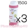 (ซื้อ3 ราคาพิเศษ) (Floral Sweet) Reiscare ไร้ซแคร์ แป้งเด็ก ไม่มีทัลคัม 150G ผลิตจากแป้งข้าวเจ้า ที่ผ่านการฆ่าเชื้อ จึงปลอดภัย สะอาด ไม่ก็ให้เกิดอาการแพ้จาก Talcum