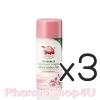 (ซื้อ3 ราคาพิเศษ) (สีชมพู กลิ่นซากุระ) แป้งตราเต่าเหยียบโลก 22G JT เจที แป้งทาระงับกลิ่น กลิ่นเต่า กลิ่นเท้า หยุดได้ เอาอยู่