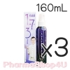 (ซื้อ3 ราคาพิเศษ) Oguma Aquakey 173 Treatment 160mL น้ำแร่โอกุมะ 1.7.3 อุดมไปด้วยแร่ธาตุเข้มข้น 2เท่า ท่องง่ายๆ 1วัน-ฉีด7ครั้ง-3วันผิวสวยทันใจ