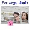 (ของแท้) For Angel Blockเขียนคิ้ว 5 แบบ เขียนง่าย ล้างได้ สะดวกพกพา