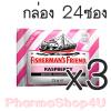 (ซื้อ3 ราคาพิเศษ) (ยกกล่อง 24ซอง) Fisherman's Friend Sugar Free Raspberry Flavour Lozenges 25g ฟิชเชอร์แมนส์ เฟรนด์ ยาอม บรรเทาอาการระคายคอ กลิ่นราสเบอร์รี่