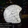 หมวกกันน็อคคลาสสิก 5เป๊ก สีMC2 ขาว สำเนา