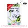 (ยกโหล ราคาส่ง) PRIM Perfect Laxative Detox 10เม็ด พริม เพอร์เฟคท์ สมุนไพร 100% ช่วยระบาย ไม่มวนท้อง ช่วยลดสารพิษในร่างกายและลำไส้