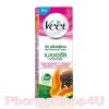 Veet Naturals Hair Removal Cream 25g วีท เนอเชอรัล ครีมขจัดขน Papaya Extract สำหรับผิวธรรมดา
