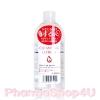Purevivi Cleansing Lotion 500mL โลชั่นเช็ดทำความสะอาดผิวหน้า ปราศจากสี พาราเบน แอลกอฮอล์