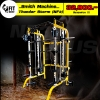 Smith Machine รุ่น NF3 Plus