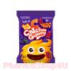 (รสแบล็ค เคอร์แรน) Vita C Gummy Calcium 40 กรัม ขนมวุ้นเจลาตินสำเร็จรูปผสมแคลเซียมและวิตามินซี ช่วยเสริมสร้างกระดูก และเสริมภูมิคุ้มกัน