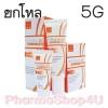 (ยกโหล ราคาส่ง) VITARA-SE Gel For Scar 5G ไวทาร่า เอสอี เจลลดรอยดำจากสิว แผลเป็นนูนแดง แผลคีรอยด์