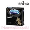 (ยกโหล ราคาส่ง) Durex Kingtex (กล่องเล็ก 3ชิ้น) ถุงยางอนามัยดูเร็กซ์ คิงเท็ค ผิวเรียบ เพื่อความมั่นใจสูงสุด ขนาด 49มม.