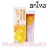 (ยกโหล ราคาส่ง) (รสส้ม) Kal-Cee 10เม็ด แคล-ซี แคลเซียมเม็ดฟู่ละลายน้ำง่าย ช่วยให้แคลเซียมดูดซึมเข้าร่างกายได้ดี พร้อมด้วยวิตามินดี ช่วยในการดูดซึมแคลเซียม