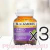 (ซื้อ3 ราคาพิเศษ) Blackmores Ginkgo 30 เม็ด แบลคมอร์ส กิงโก เพิ่มความจำ ลดการมึนงง บำรุงสมอง