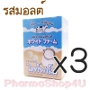 (ซื้อ3 ราคาพิเศษ) White farm นมอัดเม็ด รสมอลต์ 6.4 กรัม 12 ซองต่อกล่อง ไวท์ฟาร์ม นมอัดเม็ดทานง่าย มีประเยชน์ เหมาะสำหรับลูกน้อย เเละบุคคลทั่วไป