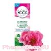 Veet Naturals Hair Removal Cream 25g วีท เนอเชอรัล ครีมขจัดขน Camellia Seed Oil สำหรับผิวบอบบาง