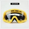 แว่นวิบาก (Goggle) สีพื้นเหลือง เลนส์ใส