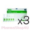 (ซื้อ3 ราคาพิเศษ) (1แผง 5หลอด) PIC NSS 0.9% Sodium Chloride IV 5mL น้ำเกลือ 0.9% ผ่านการฆ่าเชื้อ สามารถใช้ผสมยา ล้างแผล หยอดตา หรือเช็ดหน้า ขนาดเล็กพกพาง่าย