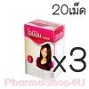 (ซื้อ3 ราคาพิเศษ) Obimin-AZ 20เม็ด วิตามินรวมสูตรสำหรับสตรีมีครรถ์ สตรีให้นมบุตร และผู้ที่เตรียมร่างกายเพื่อมีบุตร