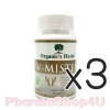 (ซื้อ3 ราคาพิเศษ) V-Misten Organic's Herbs 30 เม็ด บำรุงกระดูก เพิ่มการดูดซึมแคลเซียมในกระดูก เพิ่มน้ำหล่อเลี้ยงไขข้อ