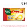 (แบ่งขาย 1ซอง) Ener-G เอนเนอร์ จี Handy Herb 1ซอง มี 2 แคปซูล เพิ่มความสดชื่น เพิ่มสมาธิ บำรุงสมอง มีแรงในการทำงาน ไม่มีส่วนประกอบของน้ำตาล และไขมัน