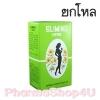 (ยกโหล ราคาส่ง) Sliming Herb Tea 50ซอง ชาชงสมุนไพร สลิมมิ่ง เฮิร์บ ชาระบาย กระตุ้นระบบขับถ่าย สลายไขมัน ลดหน้าท้อง