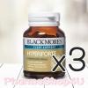 (ซื้อ3 ราคาพิเศษ) Blackmores Hyperiforte 30 เม็ด แบลคมอร์ส ไฮเปอริฟอร์ท คลายกังวลช่วยให้นอนหลับ