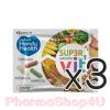 (ซื้อ3 ราคาพิเศษ) Handy Health SuperVit 3เม็ด/ซอง แฮนดี้เฮลท์ ซุปเปอร์วิต' วิตามิน เกลือแร่ ผงผัก รวม