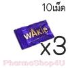 (ซื้อ3 ราคาพิเศษ) Wakie เวคกี้ เม็ด (10 แคปซูล) แก้แฮงค์ แก้เมา สดชื่น บำรุงร่างกาย