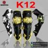 การ์ดเข่า scoyco k12