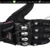 ถุงมือ Madbike รุ่น Emg06 Black