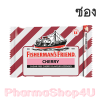 Fisherman's Friend Sugar Free Cherry Flavour Lozenges 25g ฟิชเชอร์แมนส์ เฟรนด์ ยาอม บรรเทาอาการระคายคอ กลิ่นเชอร์รี่
