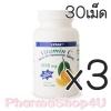 (ซื้อ3 ราคาพิเศษ) Lynae Vitamin C 1000 mg 30เม็ด ช่วยลดความหมองคล้ำ ฝ้า กระและจุดด่างดำ เพื่อผิวขาวกระจ่างใส ต่อต้านริ้วรอยแห่งวัย