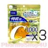 (ซื้อ3 ราคาพิเศษ) (ถุงทอง) DHC Vitamin C Buffered 30 วัน ดี เอช ซี วิตามินซี แบบเม็ด ไม่กัดกระเพาะ ค่อยๆ ปลดปล่อย ตลอดวัน สวยใส ตลอดไป