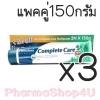(ซื้อ3 ราคาพิเศษ) (แพคคู่) Himalaya Complete Care 150g ยาสีฟันสมุนไพร หิมาลายา สกัดจากธรรมชาติ100% ลดปัญหากลิ่น ปาก ลดอาการเหงือกอักเสบ ให้ฟันขาวสะอาด