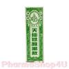 ยาผงเป่าคอ ตราเซียนบุญ 2 กรัม เป่าคอแก้เจ็บคอ รักษาแผลในปาก เป็นแผลในปาก เป่าวันละ 3-4 ครั้ง