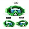 แว่นวิบาก (Goggle) สีพื้นเขียว (ปลายจมูกแหลม) เลนส์ใส