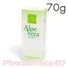 Vitara Aloe Vera Gel 99.5% 70g เจลว่านหางจระเข้เข้มข้น ลดการระคายเคือง เติมความชุ่มชื้นสำหรับผิวธรรมดา-แพ้ง่าย