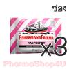 (ซื้อ3 ราคาพิเศษ) Fisherman's Friend Sugar Free Raspberry Flavour Lozenges 25g ฟิชเชอร์แมนส์ เฟรนด์ ยาอม บรรเทาอาการระคายคอ กลิ่นราสเบอร์รี่
