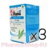 (ซื้อ3 ราคาพิเศษ) HARU BIOTIN 150 MCG 30 เม็ด ฮารุ ไบโอติน เพื่อผมที่ดีและเล็บ ที่แข็งแรง ผลิตภัณฑ์คุณภาพ
