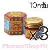 (ซื้อ3 ราคาพิเศษ) ยาหม่องตราเสือ (แดง) 10กรัม ขี้ผึ้งสูตรร้อนดั้งเดิม ช่วยบรรเทาอาการปวดกล้ามเนื้อ และยังช่วยบรรเทา อาการคันเนื่องจากแมลงกัดต่อย เคล็ดขัดยอกฟกช้ำ