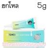 (ยกโหล ราคาส่ง) TOMEI Anti Acne Cream 5g โทเมอิ แอนตี้ แอคเน่ ครีม ครีมแต้มสิวที่มีคุณสมบัติรักษาสิว และดูแลผิว