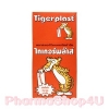 Tiger Plast พลาสเตอร์ปิดแผลแบบผ้า 100 ชิ้น สะอาด ผ่านการฆ่าเชื้อ ติดแน่น ทนนาน