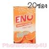 (20 ซอง) Eno รสส้ม ซอง 4.3กรัม คลายกรด รสแน่นเฟ้อ