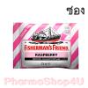 Fisherman's Friend Sugar Free Raspberry Flavour Lozenges 25g ฟิชเชอร์แมนส์ เฟรนด์ ยาอม บรรเทาอาการระคายคอ กลิ่นราสเบอร์รี่